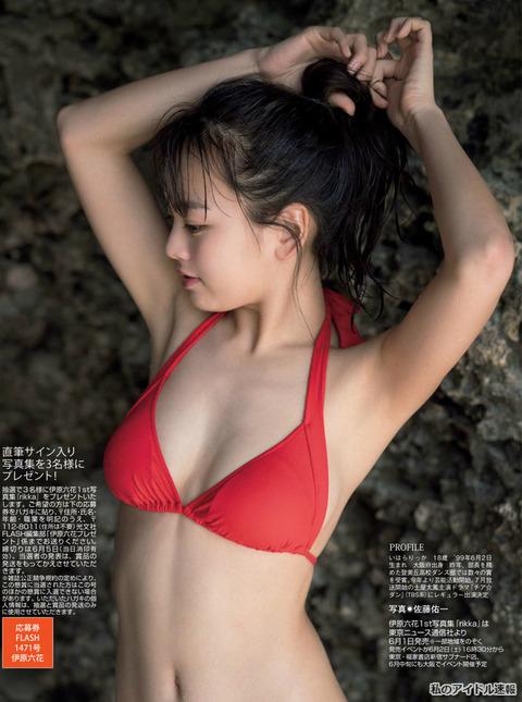 伊原六花の画像 p1_32